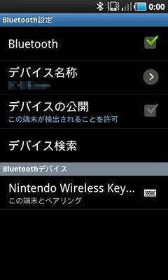 bt_key_09