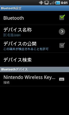 bt_key_10